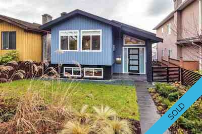 Marpole House for sale:  4 bedroom 2,291 sq.ft. (Listed 2017-04-29)
