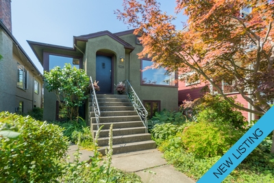 626 East 21st Ave, Vancouver, BC - Fraser - For Sale